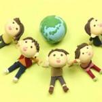 注文住宅 ブログ COP21 第21回国連気候変動枠組み条約締約国会議
